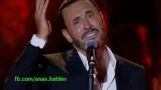 Carthage 2018 Kadim Al Sahir القيصر كاظم الساهر يبدع بأداء أغنيته الجديدة دلوعتي بمهرجان قرطاج