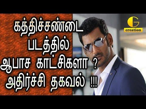 Xxx Mp4 Sex Scenes In Kathisandai Movie ¦ Tamil Cinema News ¦ Kollywood News ¦ Tamil Cinema Seithigal 3gp Sex