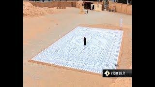 Iran made Zilou like building Ceramics, Yazd province سراميك ساختماني نقش زيلو يزد ايران
