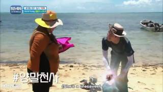 seo kang joon is funny personality | Law of the jungle in Tonga