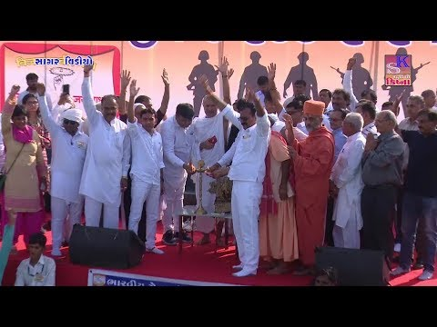 Xxx Mp4 Ahir Regiment Maha Sammelan Ahmedabad 3gp Sex