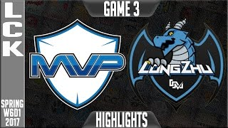 MVP vs LongZhu Gaming Highlights Game 3 - LCK W6D1 Spring 2017 - MVP vs LZ G3
