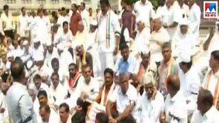 രോഷചത്വരമായി രാജ്ഭവനും പരിസരവും   Karnataka congress protest