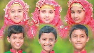 Lal foring Album | Full Album | Bangla Islamic Song by Sosas