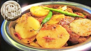 DIY: How to Make Alloo Bhujia (sabzi) Potato Curry