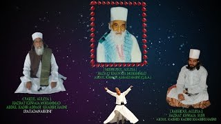 Aaj Karna Hai Charaga || Raju Murli Qawwal