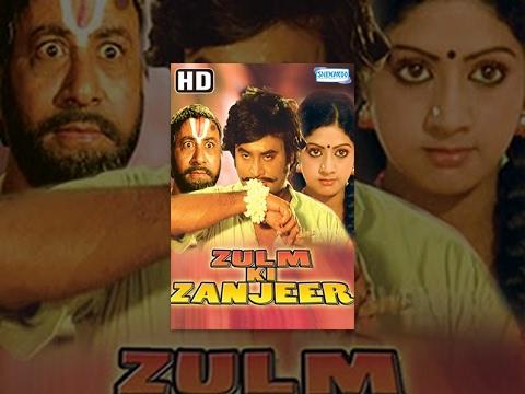 Xxx Mp4 Zulm Ki Zanjeer HD Hindi Full Movie Rajnikant Chiranjeevi Hit Hindi Movie With Eng Subs 3gp Sex