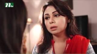 Bangla Natok - Lake Drive Lane | Sumaiya Shimu, Shahiduzzaman Selim | Episode 103 | Drama & Telefilm