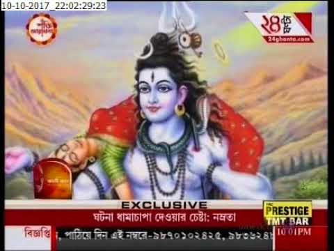 Xxx Mp4 Kali Katha Kamakhya Part 1 3gp Sex