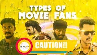 Types Of Fan   Theri   Bahubali   Dhruva Natchathiram   Veyilon Entertainment
