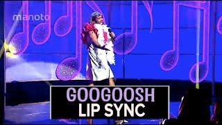 Googoosh Lip Sync Performance {Farzy Loko}