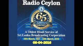 Radio Ceylon 06-04-2016~Wednesday Morning~02 Purani Filmoin Ka Sangeet