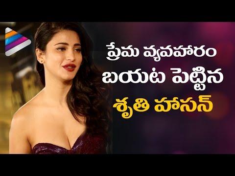 Shruti Haasan Reveals her First Love | Shruti Hassan Boyfriend | Latest Updates | Telugu Filmnagar