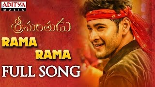Rama Rama Full Song || Srimanthudu Songs || Mahesh Babu, Shruthi Hasan, Devi Sri Prasad