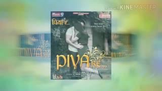 Rate Diya Buta Ke Piya || राते दिया बुता के पिया || Popular Bhojpuri Film Song 2017 || khushbo uttam