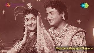 Manalane Mangayin Bhagyam   Azhaikkathe song