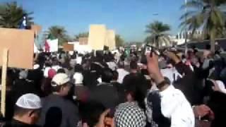مظاهرات المصريين في دوله الكويت ضد حسني مبارك