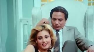 مشهد رقص خيرية لعادل إمام الذي ينتهي بهدم اللذات بسبب ..