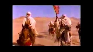 Muhammad: Legacy of a Prophet Part 1