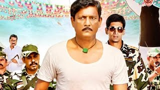 Zed Plus - Full Movie Review in Hindi | Adil Hussain & Mona Singh | New Bollywood Movies Review 2014