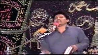 nabi hai asra by zakir ghulam abbas ratan