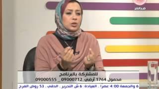 د. رشا عطية و الصحة النفسية للطفل