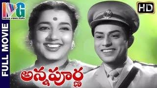 Annapurna Telugu Full Movie | Jamuna | Jaggaiah | Gummadi | Old Telugu Movies | Indian Video Guru