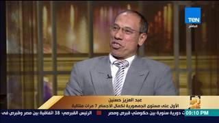 رأي عام - الجيل التالي للشحات مبروك.. عبد العزيز حسنين بطل الجمهورية من الإنتاج الحربي