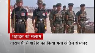 Martyr Rifle Man Rajesh Khatri