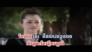 [RHM VCD VOL 173] Sokun Kanha - Yum Derm Bey Avey (Khmer MV) 2012