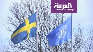 خلوة للأعضاء الدائمين في مجلس الأمن لبحث أزمة سوريا