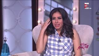 """ست الحسن - فكرة جواز من غير """"نيش وكراكيب"""" .. مؤسسين صفحة """"براح"""" نهال محمد ومحمد السيد"""