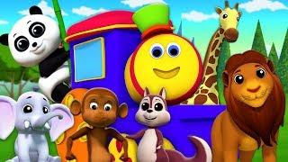 Bob o trem | indo ao zoológico | animais canción para crianças | Going To Zoo | Kids Tv Português