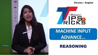 MUST WATCH : SOLVE MACHINE INPUT IN 2 MINUTES - ENGLISH VERSION-BANKING | RBI | IBPS | SBI