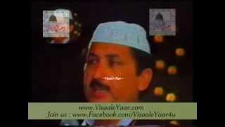 URDU NAAT( Karam Aaj Baala)MAHBOOB HAMDANI IN LAHORE.BY Visaal