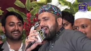 Name of ALLAH by Qari Shahid Mehmood