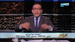 اخر النهار - خالد صلاح : قناة دويتشه فيله مستهدفة مصر والمصريين .. هل تنفق عليها الدولة الألمانية؟