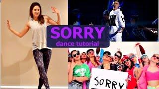 Justin Bieber 'SORRY' Dance Tutorial | andreakswilson