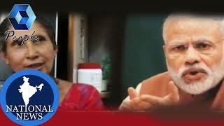 പ്രധാനമന്ത്രി നരേന്ദ്രമോദിയുടെ ഭാര്യയാണെന്ന് ആവർത്തിക്കുന്ന യശോദ ബെന്റെ വീഡിയോ വൈറൽ