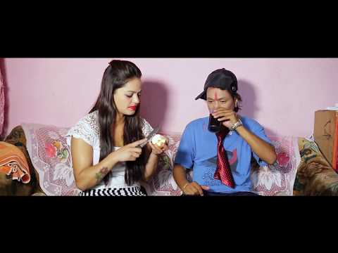 Xxx Mp4 Social Awareness Short Movie Ma Aama Bandai Chhu म आमा बन्दैछु 2073 2016 3gp Sex