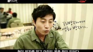 김주혁의 TV방자전 감상평