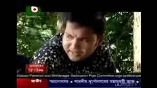 Gurumukhi Bidda Part 2  by MuktadiR Ibna Salam