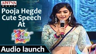 Pooja Hegde Cute Speech At Mukunda Audio Launch - Varun Tej, Pooja Hegde