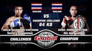 MUAY THAI Fighter June 12th, 2018