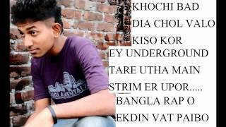 Bangla Rap WAZZ'UP BANGLADESH - 33 [ BanglA MentalZ ]