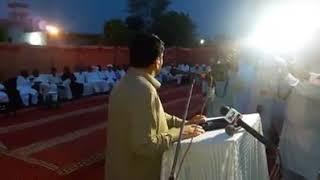 Www.Shehbaz Ahmad Roshan Bhait