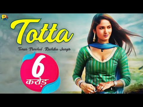 Xxx Mp4 New Haryanvi Song Totta Official Video हरियाणवी Songs 2018 New Haryanvi DJ Songs 3gp Sex