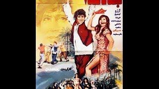 فيلم بنده خدا (1353)