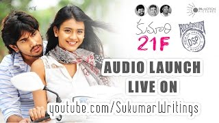 Kumari 21F Full Audio Launch - Raj Tarun, Hebah Patel, Devi Sri Prasad, Sukumar