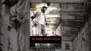 Jo Jeeta Wohi Arjun│Full Movie│Arulnithi, Pranitha